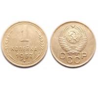 1 копейка 1957 (без Мадагаскара)